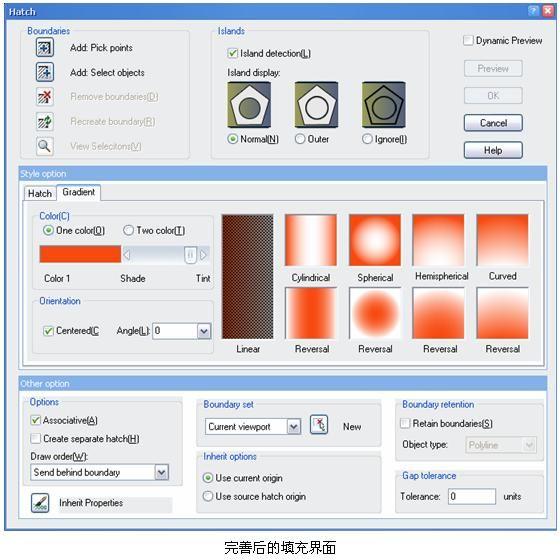 浩辰ICAD平台软件CAD2008i 标准版截图2