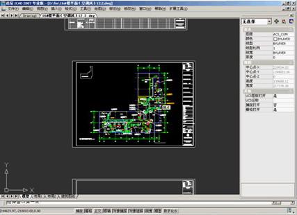 浩辰ICAD平台软件CAD2008i 标准版截图4