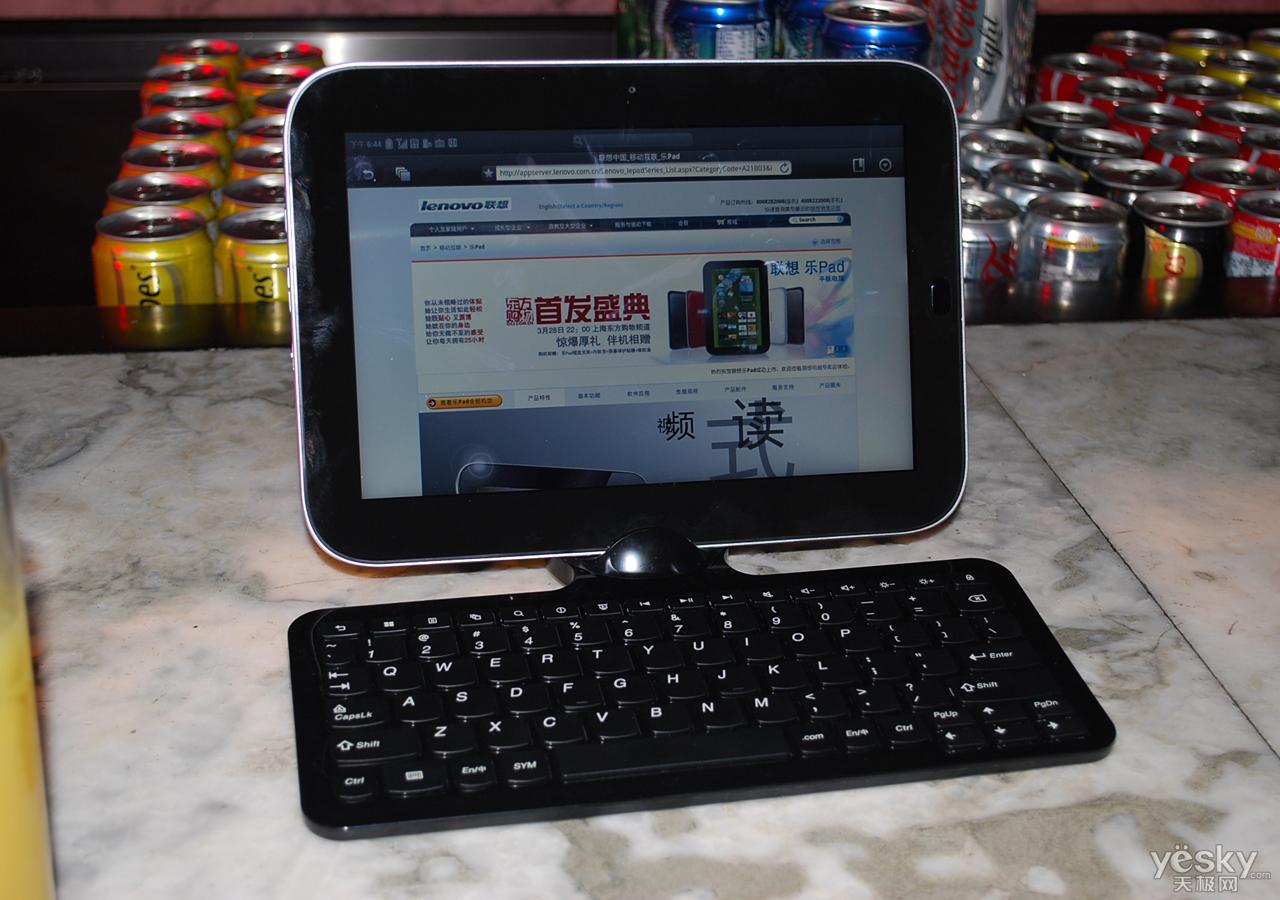 联想乐pad_乐派来乐 联想乐Pad平板电脑正式上市_天极网
