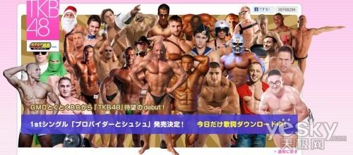 4月1日ACG河蟹娱乐一览