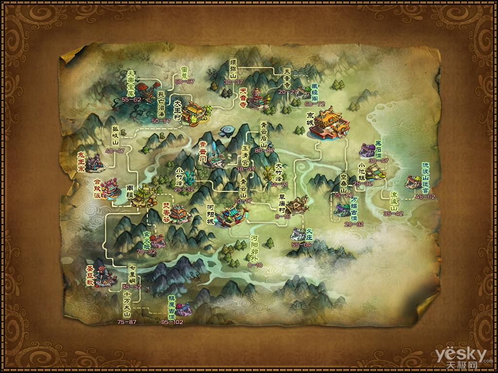 《梦幻诛仙》世界地图图片