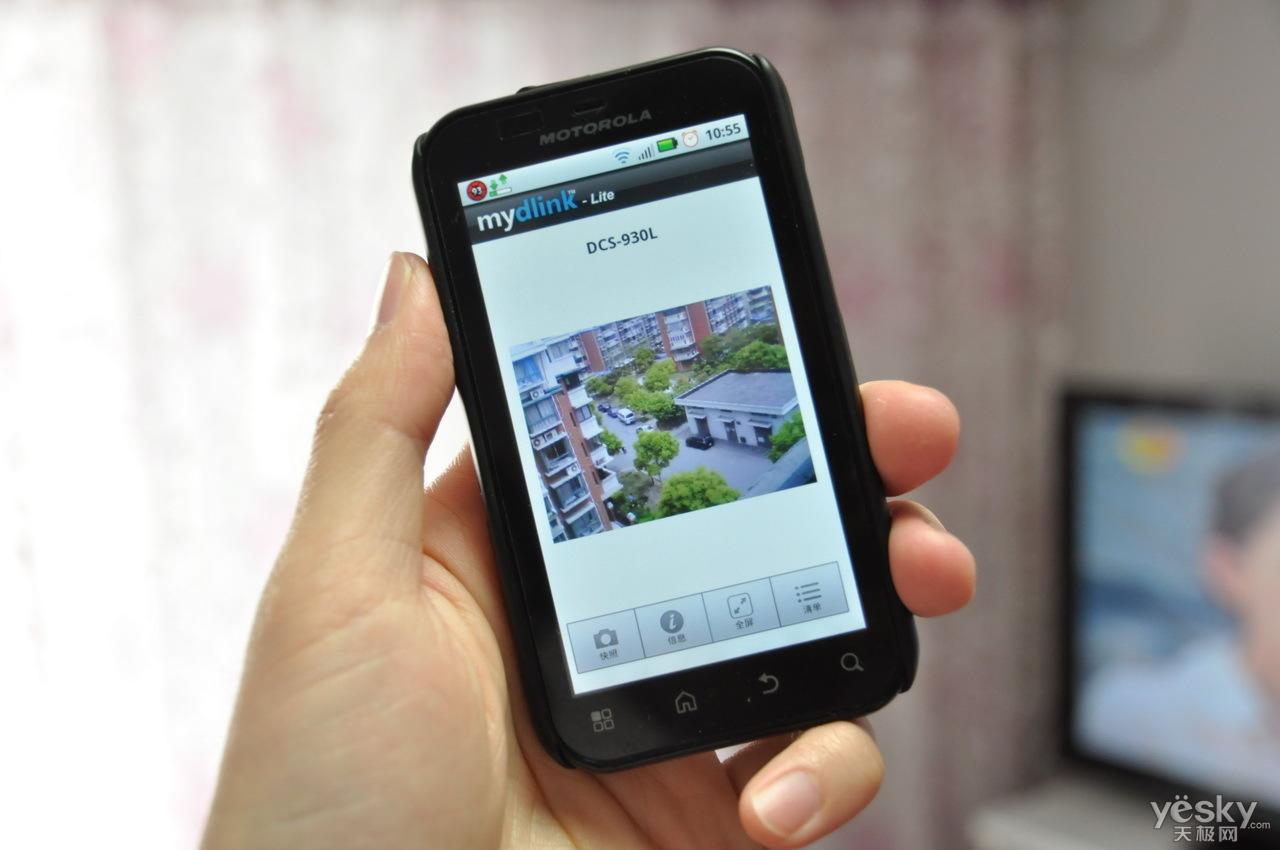 监控画面同样流畅 3g稳步发展催生市场需求 手机监控渐成...