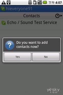 ...视频通话功能但是对于打电话来说是非常便宜的目前这款软件...