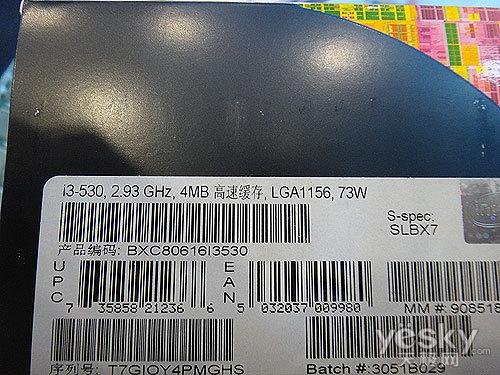 一代核显性价比依旧 酷睿i3 530处理器仅690