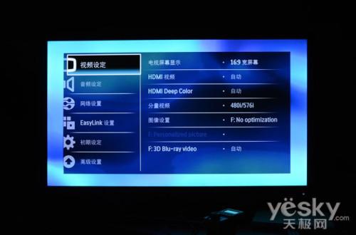 蓝光网络高清播改�._天极网 家电 网络机顶盒 评测 飞利浦bdp9600高清蓝光播放机评测