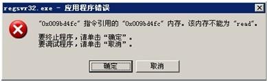 小黑内存不能为read修复工具截图1