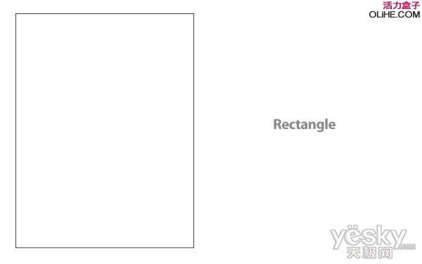 Illustrator绘制精致量风格记事簿_天极设计在线整理