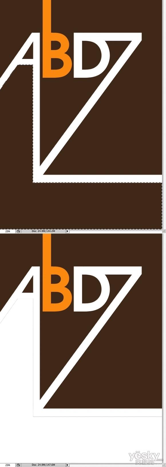 Photoshop和AI设计超酷复古风格字母海报_步骤__5