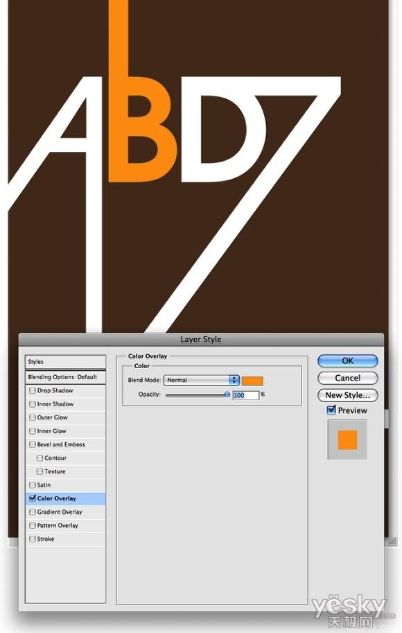 Photoshop和AI设计超酷复古风格字母海报_步骤__4