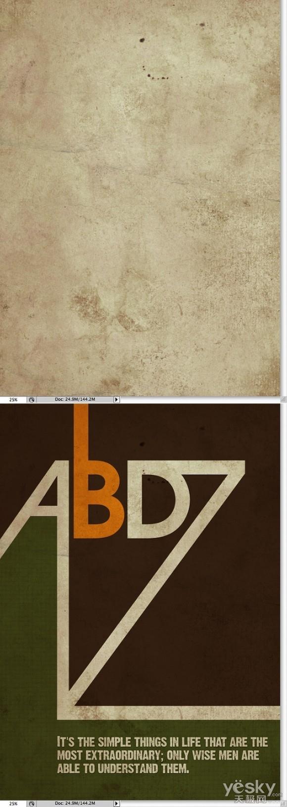 Photoshop和AI设计超酷复古风格字母海报_步骤__8