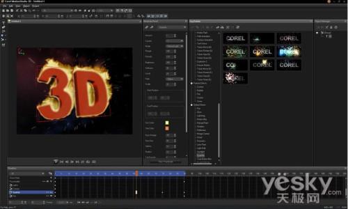 Corel发布3D创作软件MotionStudio 3D