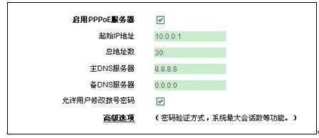 http://www.utt.com.cn/userfiles/image/%E5%91%A8%E5%AE%81/1015.jpg