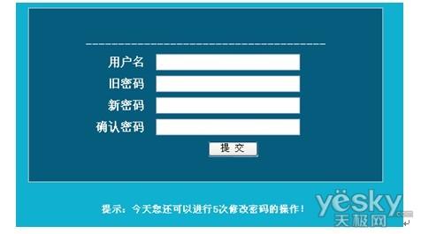 http://www.utt.com.cn/userfiles/image/%E5%91%A8%E5%AE%81/1017.jpg