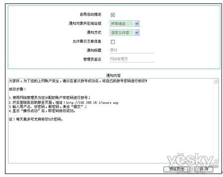 http://www.utt.com.cn/userfiles/image/%E5%91%A8%E5%AE%81/1016.jpg