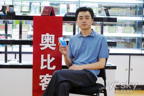 首家高端手机配饰商城奥比客落户深圳