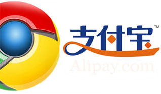 Google Chrome浏览器无缝接入支付宝