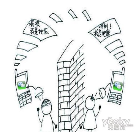 手机那些事:运营商推行语音IM分羹移动互联