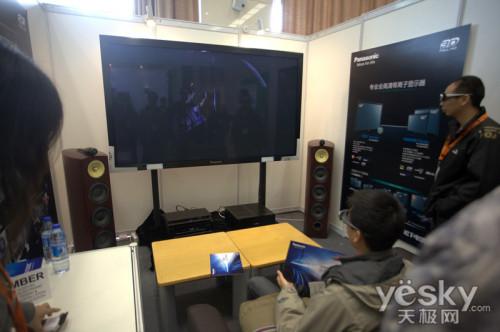 CEDIA2011:松下带来全高清专业等离子电视