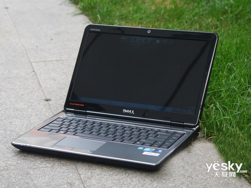 Ban Laptop Lenovo G470 G480 Z470 I3 I5 Asus K43e K45a K53e