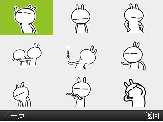 兔斯基表情动画图片表情包举小旗打麻将!图片