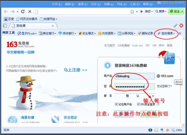 pps网络电视官方下载截图1