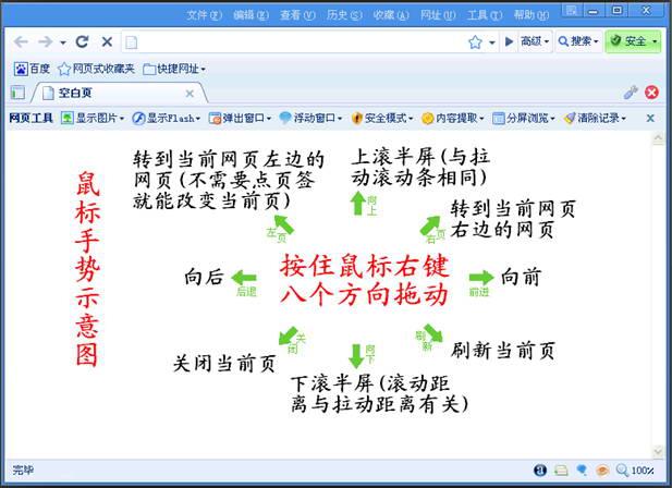 pps网络电视官方下载截图2