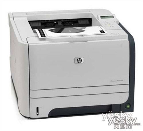 国庆促销 惠普2055dn打印机特价仅售2700元
