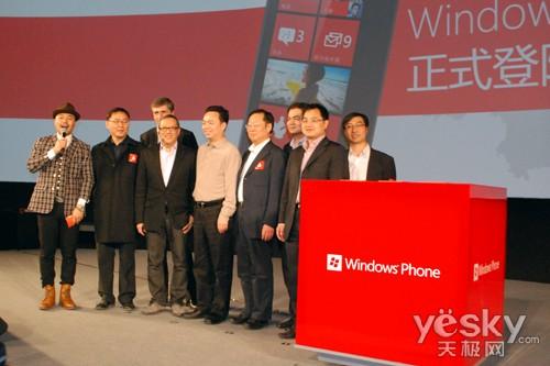 """Windows Phone 7.5""""全新�q全易""""登陆中国"""