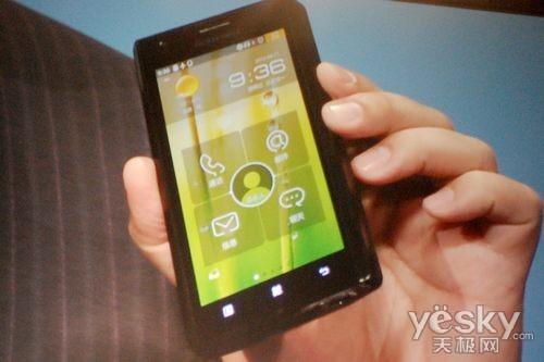 IDF2012开幕主题演讲 首款Z2460手机5月上市