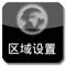 区域设置 Morelocale(Android)标题图