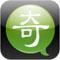 奇艺网高清影视iPhone版标题图