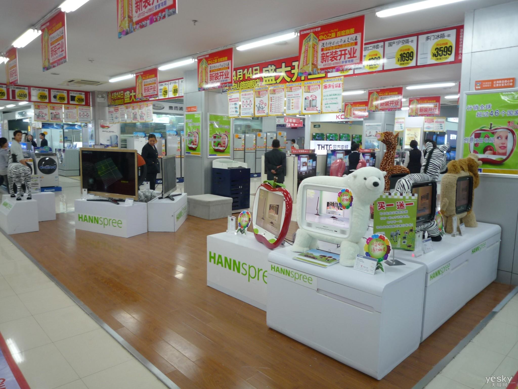 苏州人民商场家电_苏宁电器在苏州有哪些店,电话号码是多少_苏州这边有哪几家苏宁 ...