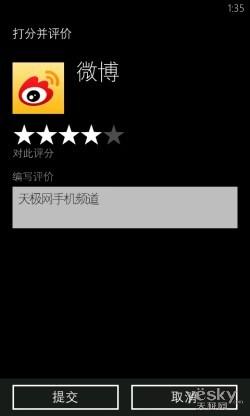 丰富娱乐经验生活 HTC凯旋X310e
