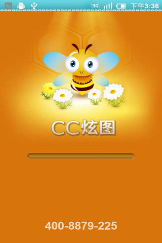 CC来电炫图软件(S60V3)截图4