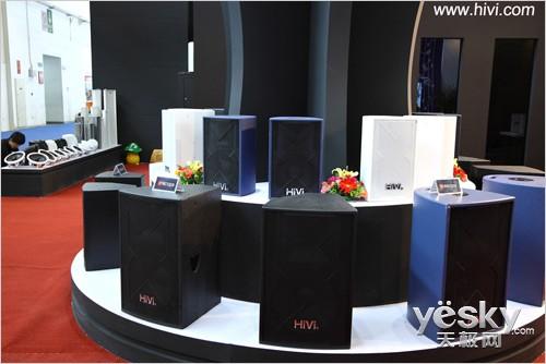第21届国际专业音响展 HiVi惠威新品登场