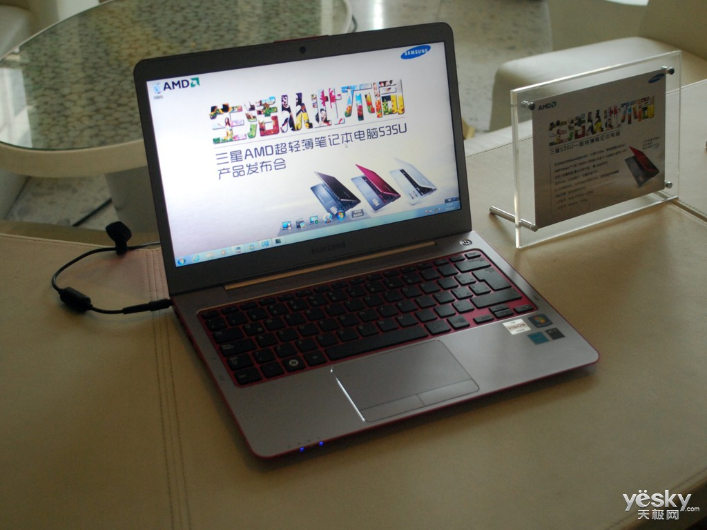AMD APU 535U3CWIN7