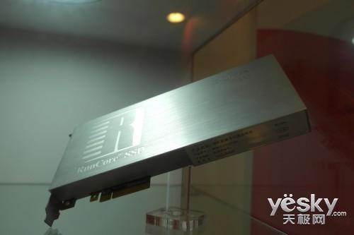 Computex2012:源科强劲新品震撼台北电脑展
