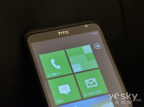 Lumia家族出击 Windows Phone 7.5手机推荐