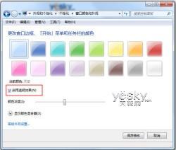 Windows 8系统界面功能变化多 你怎么看?
