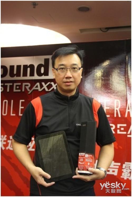 专访创新科技 中华营销总监Desmond Lim先生