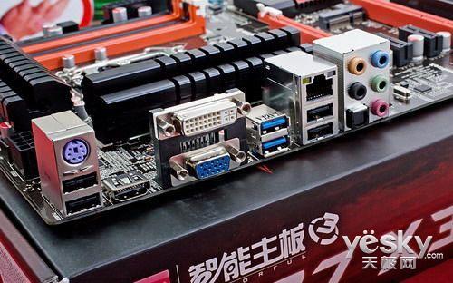 7系高端全能板 七彩虹Z77仅售699元