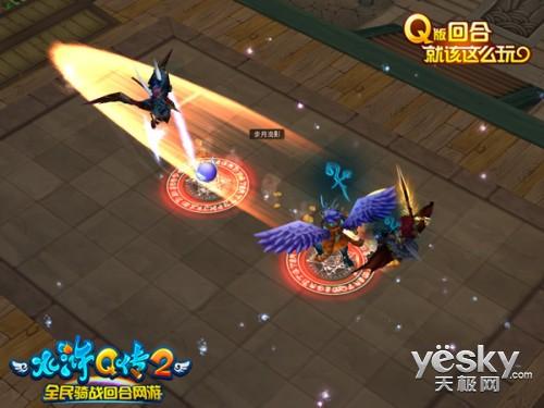 战起来!《水浒Q传2》PVP玩法震撼揭秘