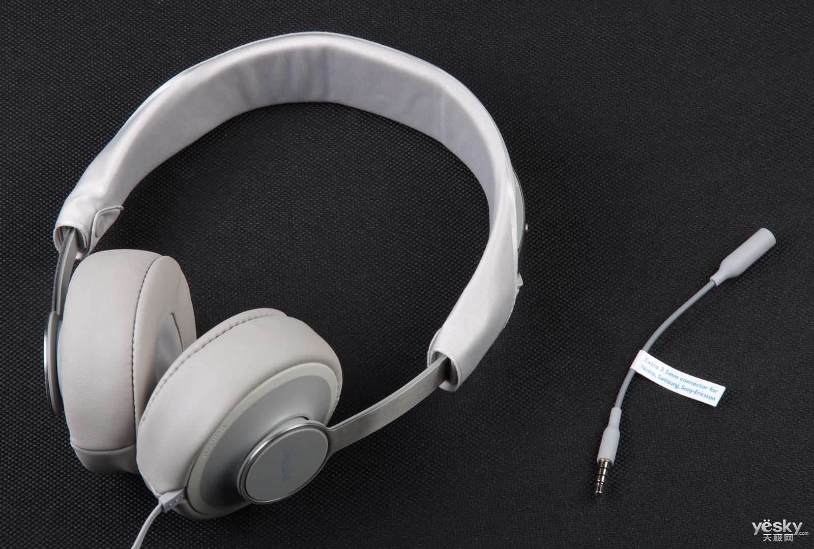 音乐与通话兼用 飞利浦SHL5605头戴耳机首测
