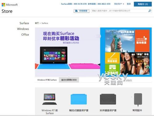 轻松换用全新Windows 8 多种方法任你选