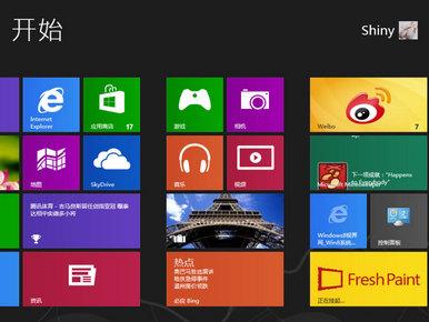微软Windows 8重要特性一览