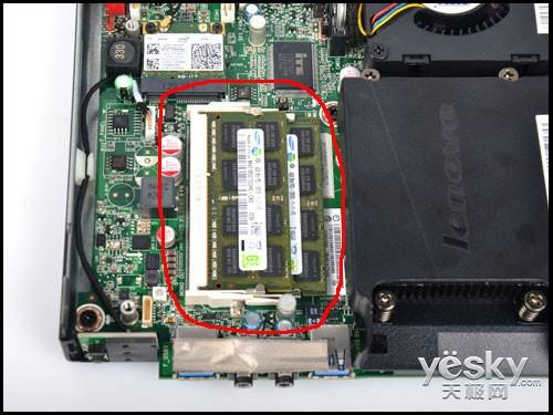 电脑内存条怎么拆 电脑内存条在哪 电脑内存条怎么安装 内存条在哪个