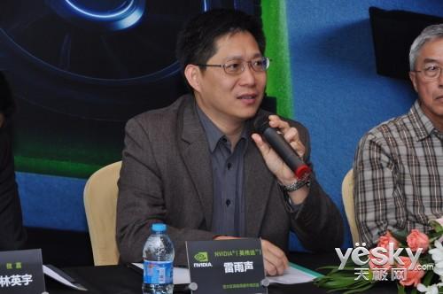 高层专访:NVIDIA正进化为游戏引擎平台