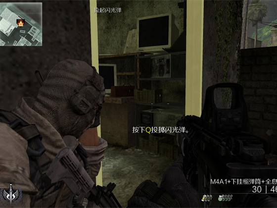《使命召唤ol》游戏截图