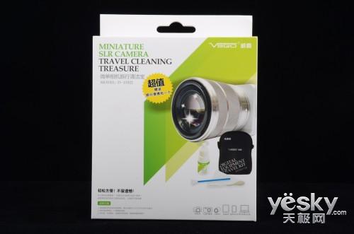 微单相机旅行清洁宝 威高D-15322清洁宝试用