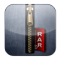解压缩 Pocket RAR(PPC)标题图